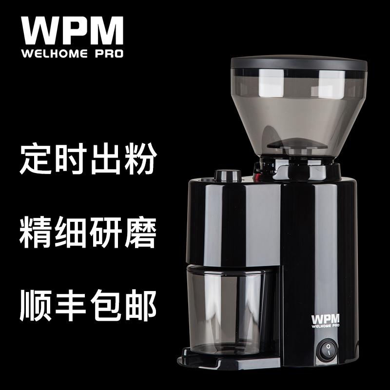 惠家zd-10 / zd-10t全自动研磨器12月02日最新优惠