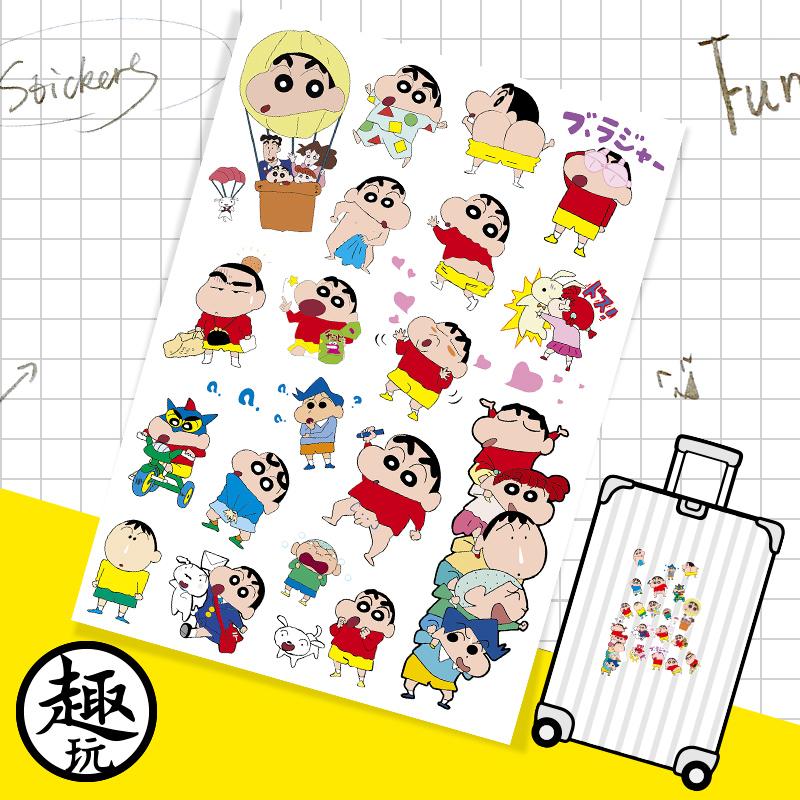 蜡笔小新卡通贴行李箱旅行箱手机笔记本电脑机箱冰箱防水贴纸100