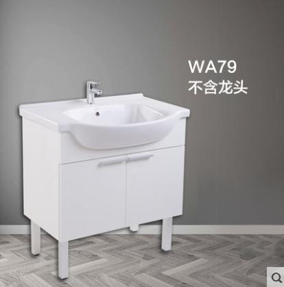 Мебель для ванной комнаты Артикул 589228236984