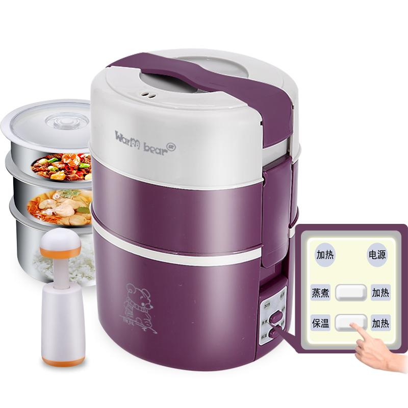 暖熊 電熱飯盒三層蒸煮保溫抽真空保鮮 電飯盒插電加熱飯盒大容量