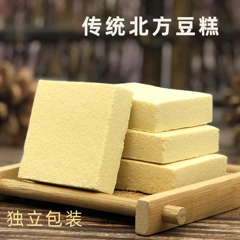 传统老式纯绿豆糕正宗北方北京天津河北东北80后怀旧纯手工500克