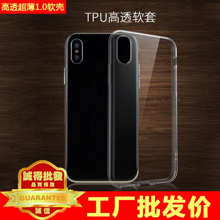 适用iPhone12mini/11Pro MAX手机壳苹果7/8plus高透tpu XR防摔XS