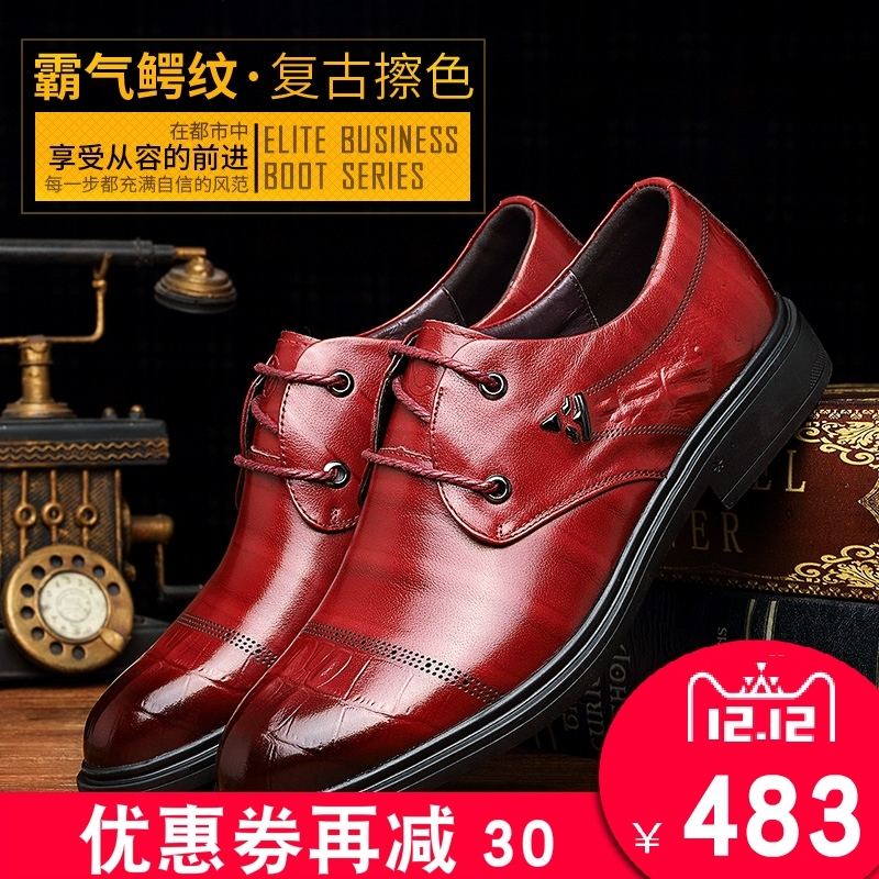 Beauty rhino mens shoes autumn mens business shoes lace up polishing casual crocodile leather dress mens leather shoes for men
