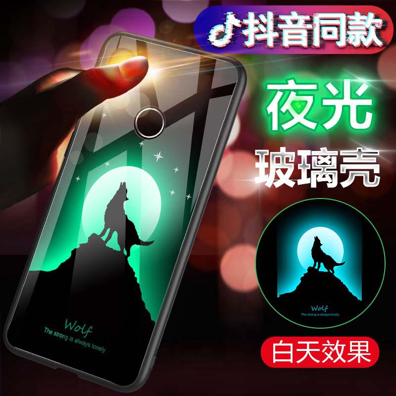 小米8手机壳 小米8SE夜光玻璃壳MI8探索版保护套全包软边防摔抖音