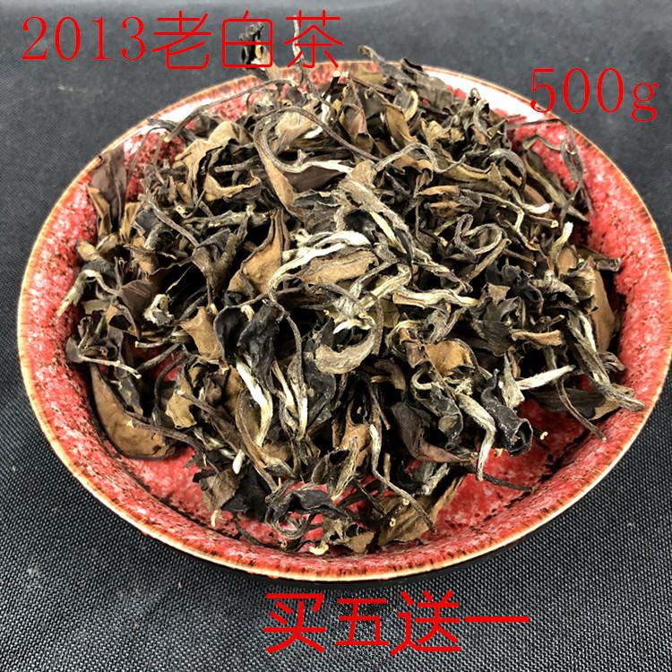 Чай Шоу Мэй Артикул 587816864783