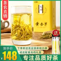正宗黄金芽茶叶2021年新茶雨前特级安吉白茶绿茶250g礼盒装黄金茶