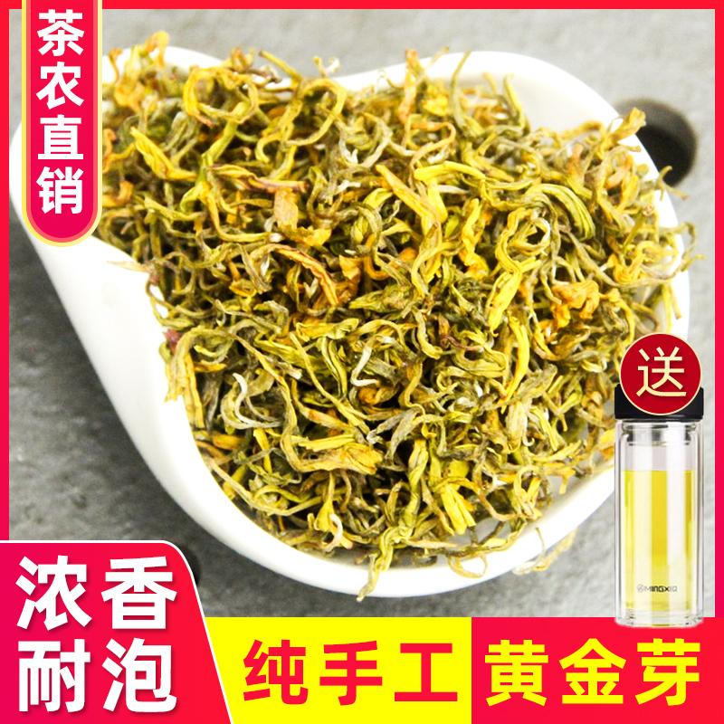 Белый чай Анжи Артикул 617747370847