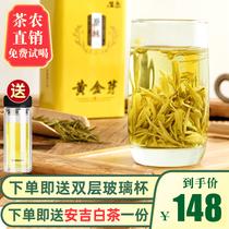 125g春茶新茶明前特级茶珍稀绿茶罐装茶叶2018馥阜赋正宗安吉白茶
