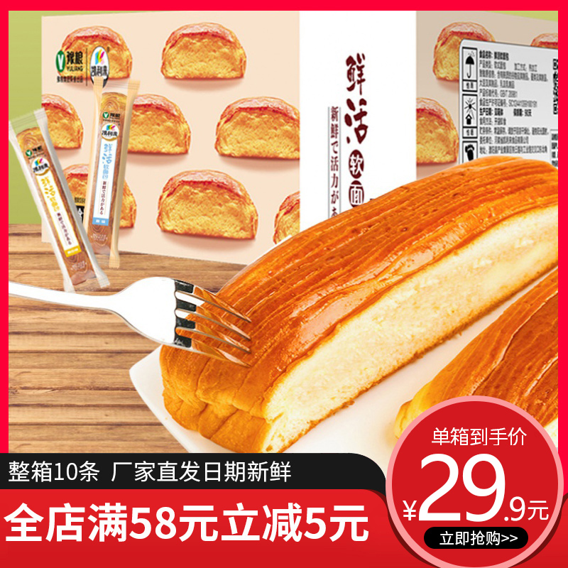 凯利来手撕长条软面包网红早餐蛋糕休闲零食蛋糕整箱糕点包邮
