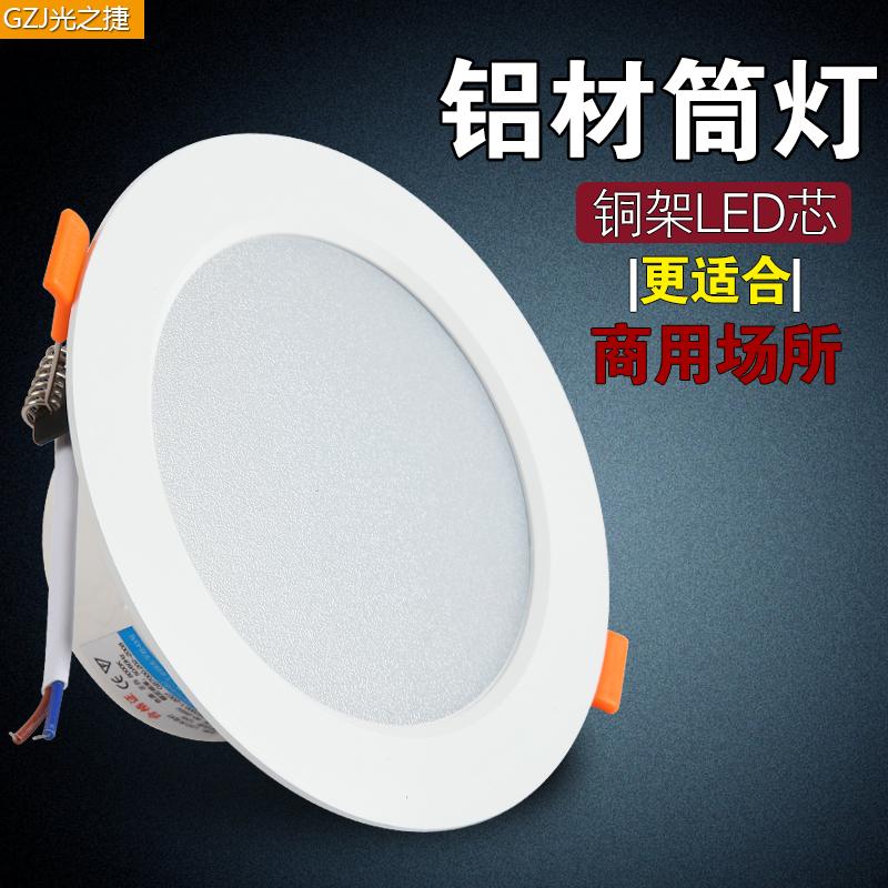 Встраиваемые точечные светильники Артикул 557982692131