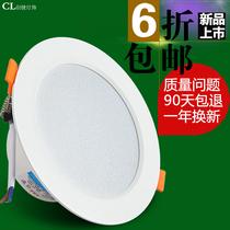 4寸筒灯led12W孔灯5寸15W天花灯6寸18瓦嵌入式桶灯开孔15公分洞灯