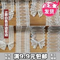 日韩白色双边蕾丝刺绣材料DIY头饰装饰花边带缝纫辅料婚纱衣礼服