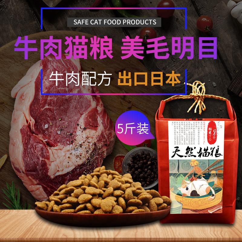 鲜食主义自制天然粮成<a href=