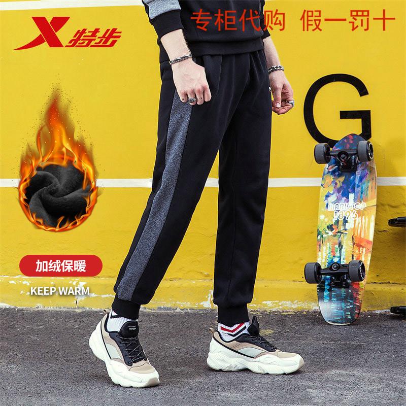 正品x特步官网男子针织2018运长裤满113.00元可用1元优惠券