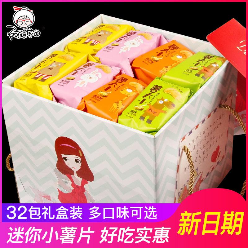 网红小吃抖音食物美食小零食消磨时间女生女孩子喜欢吃的爱吃同款