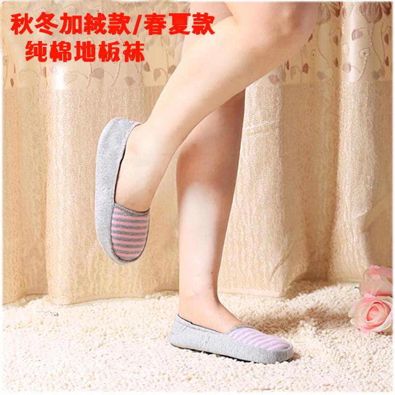 地板袜成人春夏空调房大人加厚防滑软底女士室内鞋袜瑜伽早教袜套图片
