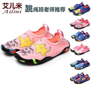 室内健身鞋家用儿童防滑厚软底减震静音小孩跑步机跳绳体育运动鞋