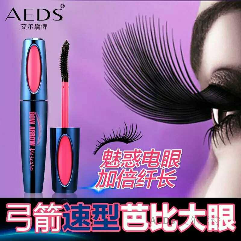 防水防汗艾尔黛诗弓箭速型睫毛膏大眼渐变眼妆轻松塑造纤长浓密