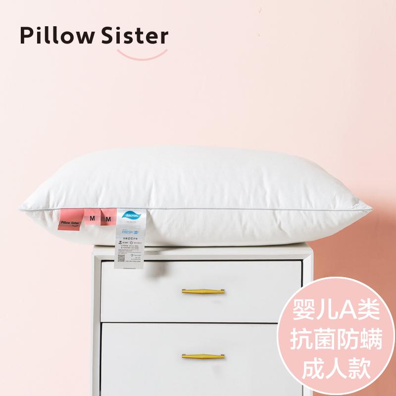 慢漫Pillow Sister 360度抗菌防螨 进口DACRON记忆纤维枕芯枕头,可领取5元天猫优惠券