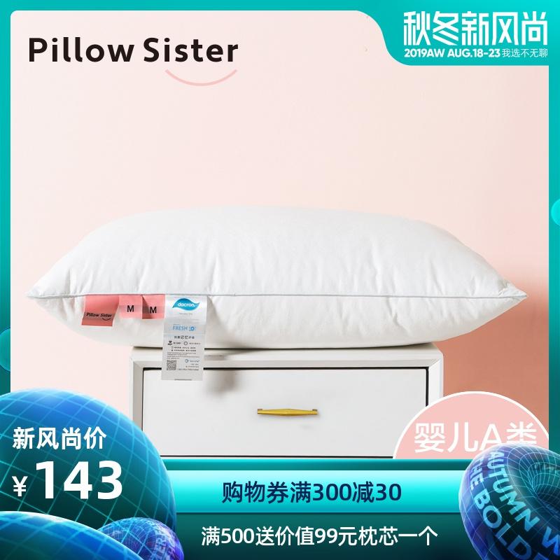 慢漫Pillow Sister 360度抗菌防螨 进口DACRON纤维 儿童枕芯枕头,可领取5元天猫优惠券
