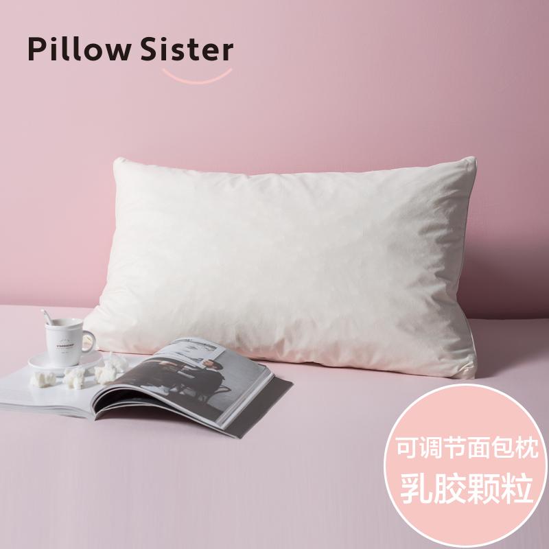 Piilow Sister 可调节面包枕 乳胶颗粒枕 天然乳胶枕头枕芯乳胶枕,可领取5元天猫优惠券