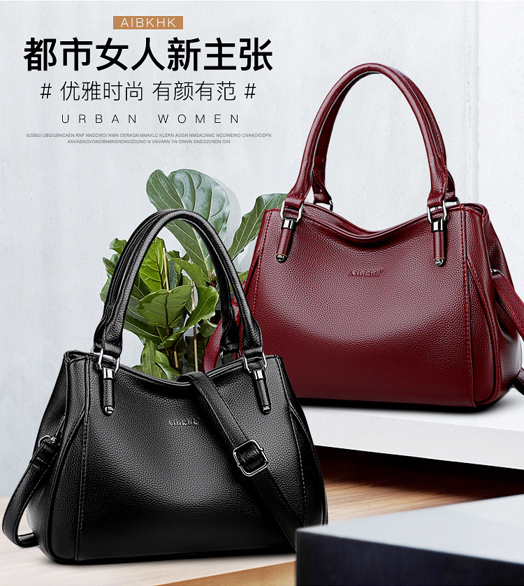 Womens Bag Messenger Bag 2019 new portable cowhide square bag workplace womens work bag fashion mother banquet soft bag