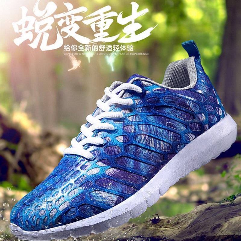 男鞋透气运动休闲鞋夏季韩版时尚迷彩色户外旅游鞋缓震滑板鞋轻质