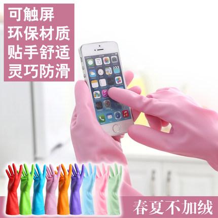 家务橡胶塑胶薄款贴手厨房防水手套