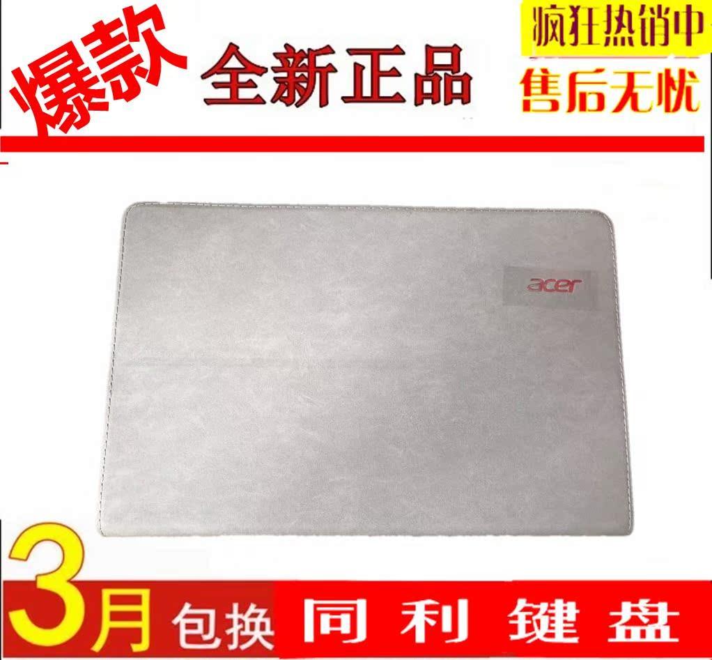 Acer11寸W700 EE3 P3-171 131 X313 KT-1252平板皮套蓝牙键盘