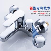 闻墨淋浴龙头三联冷热水龙头热水器混水阀全铜浴缸龙头浴室水龙头