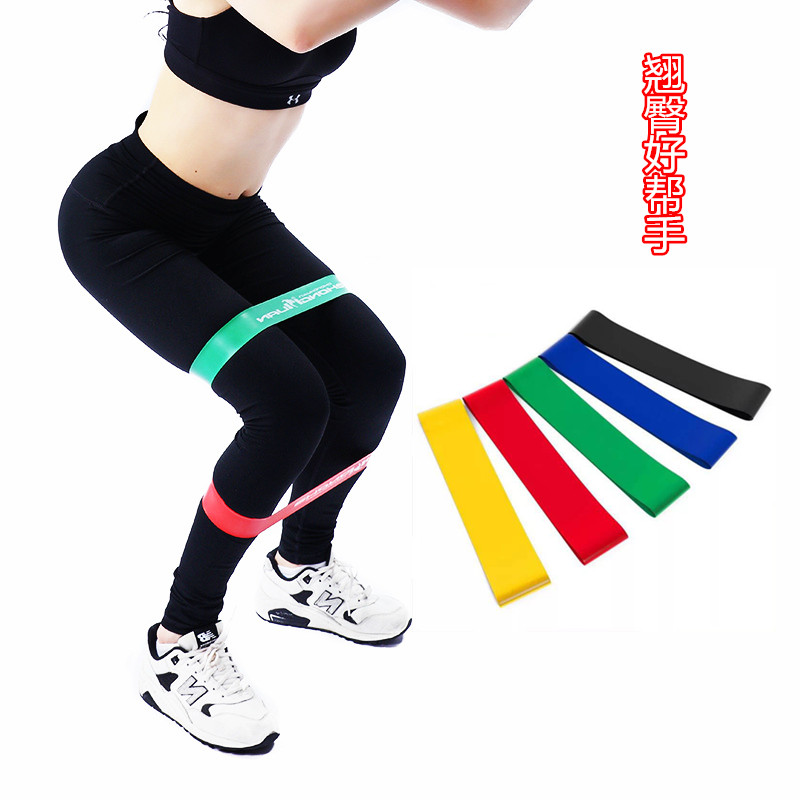 Squat and buttock training resistance band training hip artifact latex elastic band Yoga tension belt fitness exercise small equipment