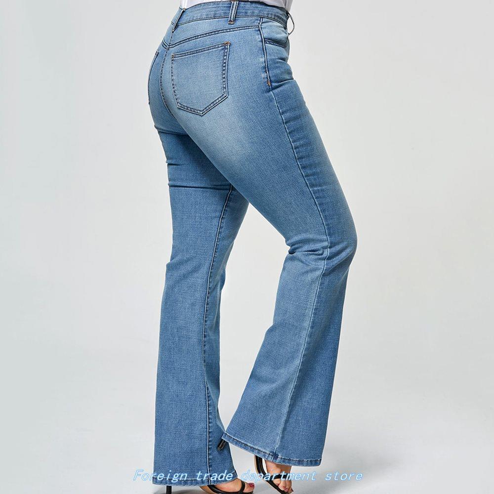 Kenancy Plus Size Five Pockets Flare Jeans Fashion Women