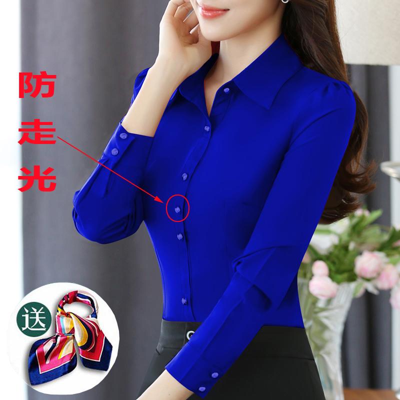 Shirt long sleeve 2021 spring dress new Korean slim and versatile