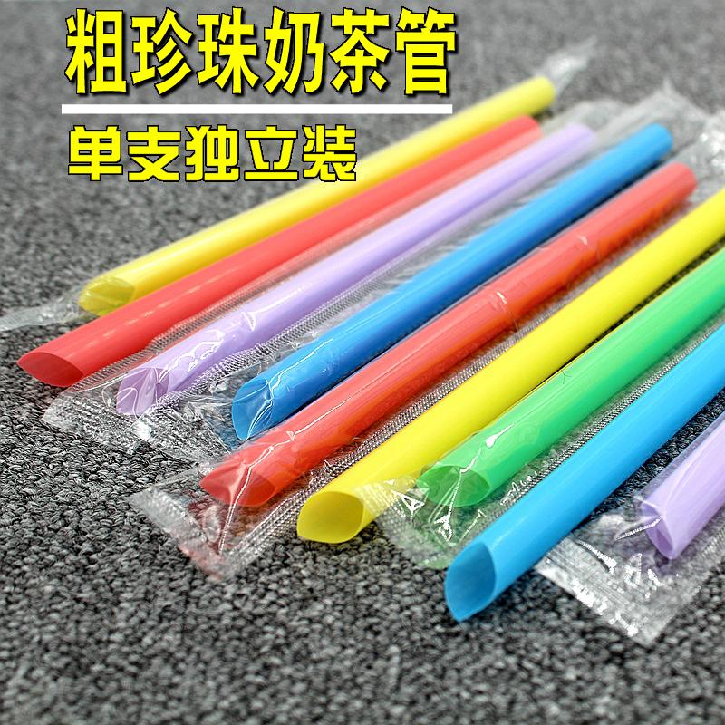Трубочки для детских бутылочек Артикул 561466537275