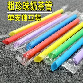 1000支一次性吸管独立包装尖头彩色粗珍珠奶茶塑料果粒大吸管包邮
