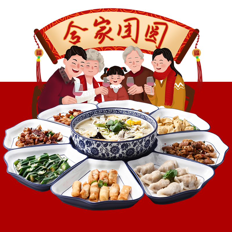 Assorted cold dishes, red tiktok, tableware, cutlery, fanning, creative family reunion, round table for seafood dishes