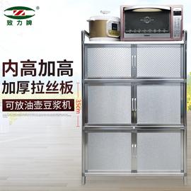 加高拉丝不锈钢橱柜碗柜家用厨房柜子简易煤气灶台柜储物置物柜图片