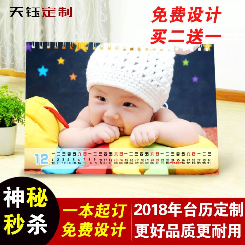 2018 год календарь сделанный на заказ diy календарь производство творческий фото личность бизнес календарь день святого валентина подарок бесплатная доставка