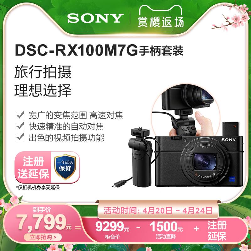 Фотокамеры Артикул 599913826525