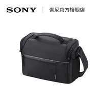 Sony Sony LCS-SL20 Soft portable Packet Micro single SLR camera digital camera suitable for