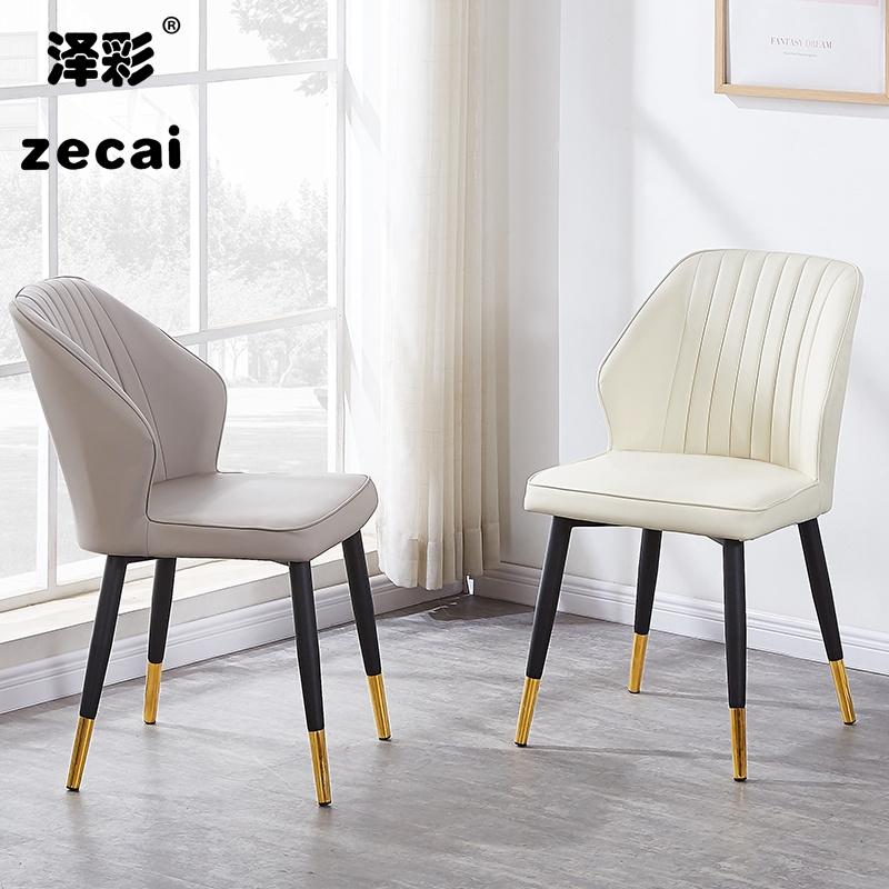 現代簡約北歐靠背餐桌椅子家用餐廳酒店軟包椅子皮革餐椅帶扶手飯