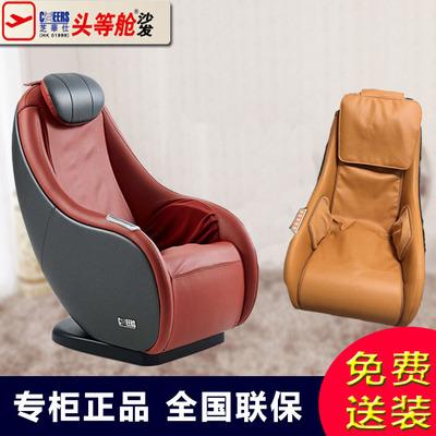 芝华仕按摩椅M8080芝华士休闲椅全身家用小型迷你头等太空舱M8090