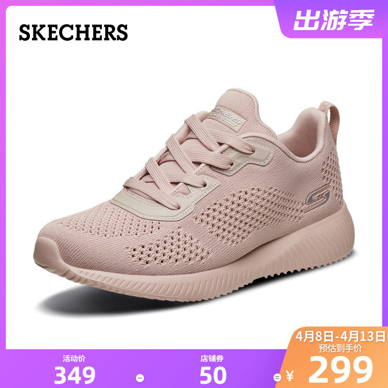 SKECHERS women's shoes light mesh sports shoes casual pink shoes 32509