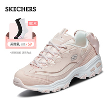 Skechers Skechers Sketch 2019 New Heavy-soled Panda Shoes Daddy Shoes Butterfly Knot Casual Shoes Female 13168