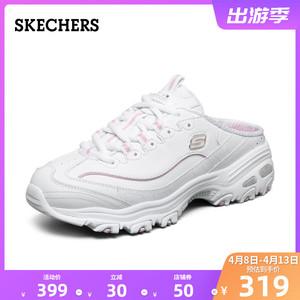 Skechers斯凯奇2020春夏厚底老爹鞋女士穆勒鞋拖鞋小白鞋11958