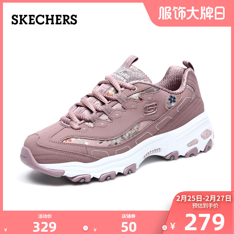 SKECHERS' retro embroidery thick soled muffin shoes dad shoes panda shoes women's sports casual shoes