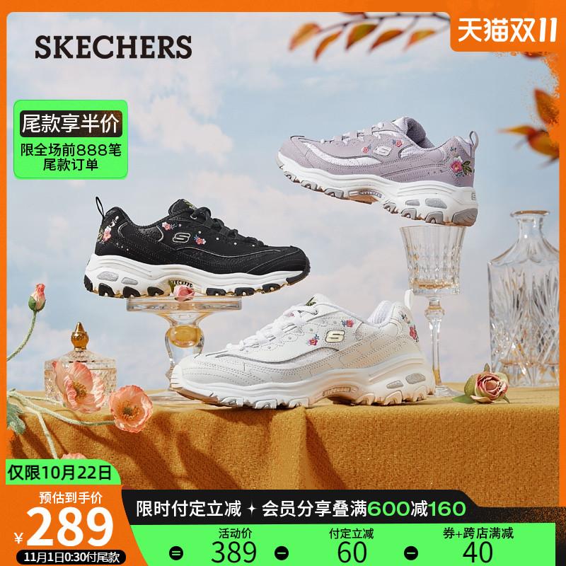 【预售】Skechers斯凯奇新款熊猫鞋女运动鞋厚底老爹鞋刺绣休闲鞋    329元