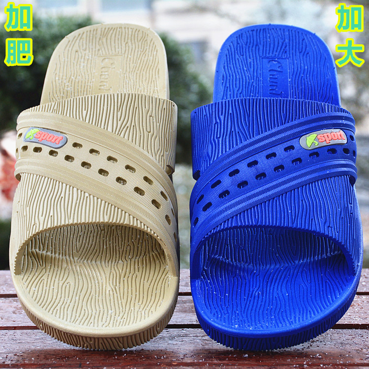 Mens slippers large size plus home mens shoes 46 47 48 49 extra large mens sandals bathroom