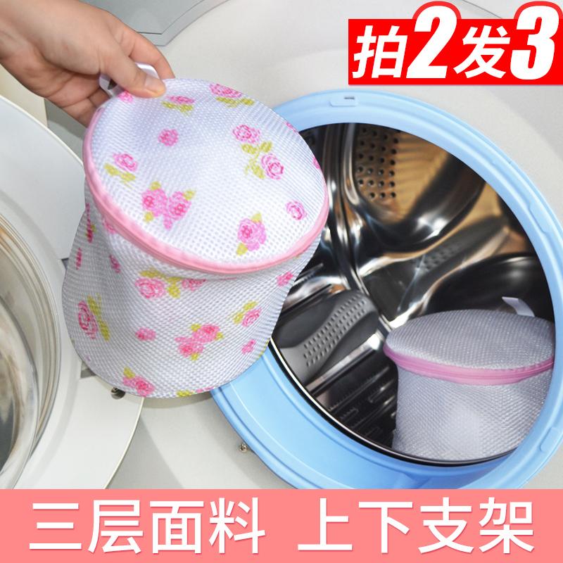 内衣洗衣袋文胸袋洗胸罩专用洗衣袋网洗衣机防护网袋护洗袋防变形