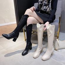 网红长筒靴子女2021年冬季新款不过膝长靴高筒靴高跟粗跟骑士靴潮